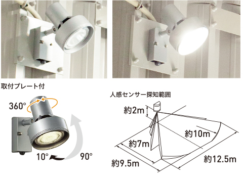 ビームライト DOL-3764XS