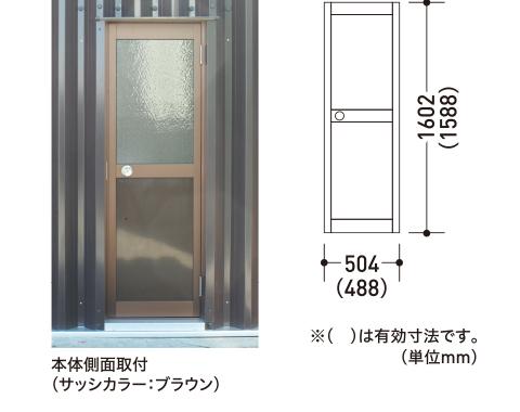 框(かまち)ドアA