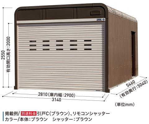 NS-2200ワイド